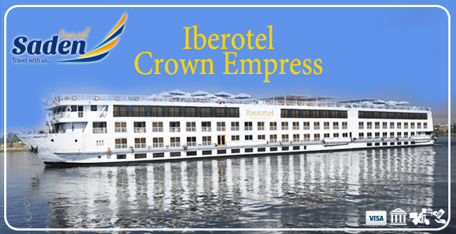 نايل كروز الأقصر وأسوان-Iberotel Crown Empress
