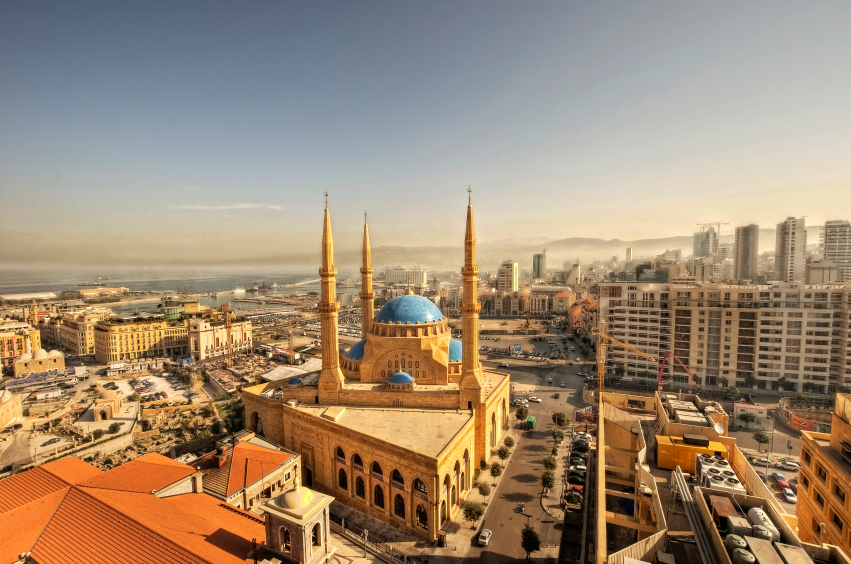 Beirut -5 أيام  Le Commodore Hotel
